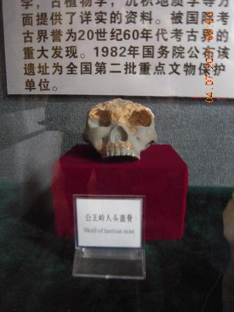 Lantian Yuanren Site Memorial Museum : DSCN3320