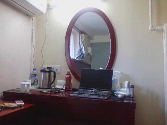 GreenTree Inn Beijing Houhai Express Hotel: PIC-00003 (2)