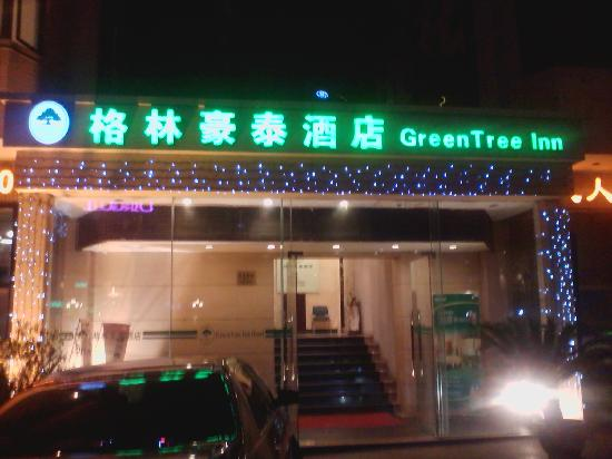 GreenTree Inn Shanghai Yan'an Middle Road: PIC-00020