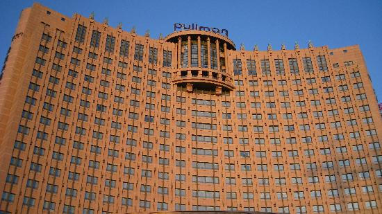 Pullman Beijing South: 酒店外观