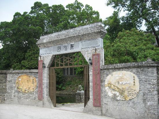 Enping Xiema Juren Village: 恩平歇马举人村