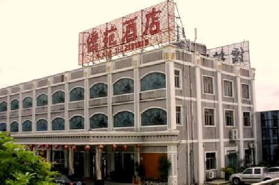 Qiao Yuan Hotel