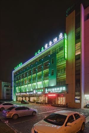 Yazhi Business Hotel: 酒店外景