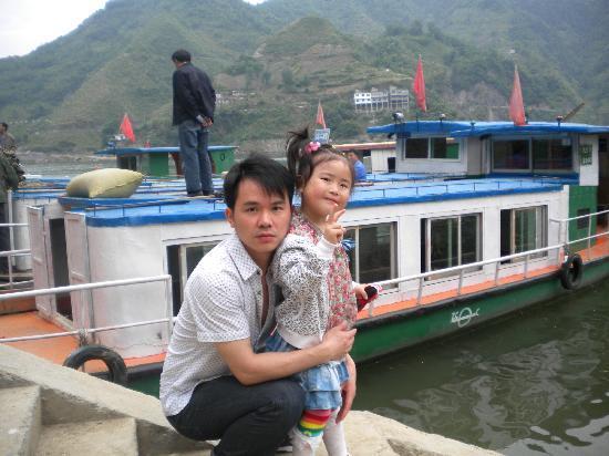 Ziyang County, Китай: 洞河渡口