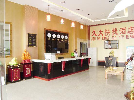 Jiuda Express Hotel
