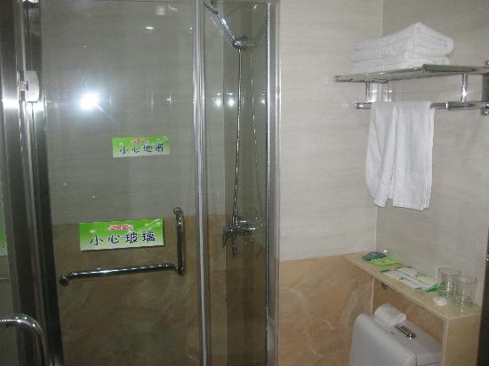 Baiyi Business Hotel: img_3879