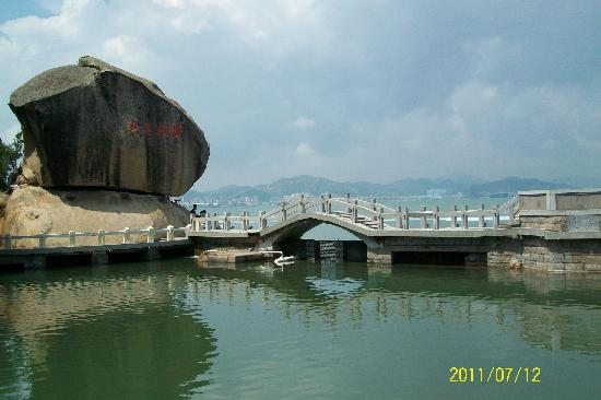 Xiamen, China: 照片 027