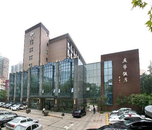 Qinghua Hotel