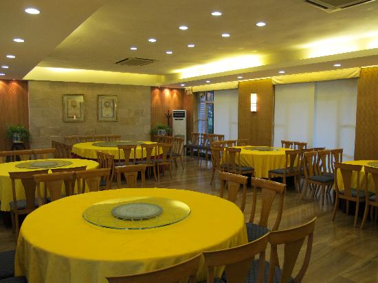 Yuefengyuan Hotel: 餐厅