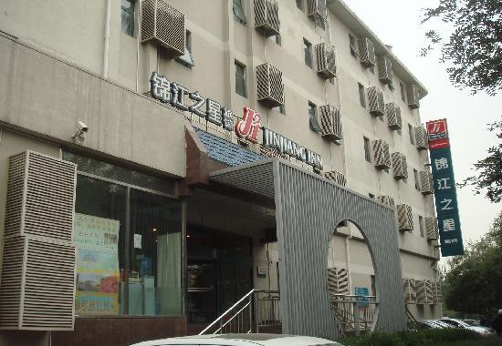 Jinjiang Inn (Beijing Tiantan Park): 天坛公园店