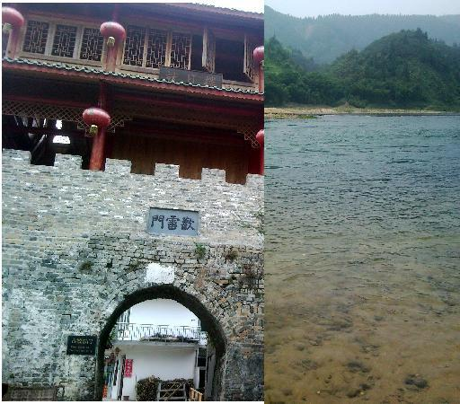 Danzhou Ancient City