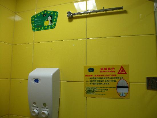 Home Inn (Dezhou Railway Station): 淋浴间墙上有晾衣服的架子。防止水滴在其他地方
