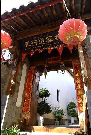 One Way Street Hostel Lijiang: 客栈大门