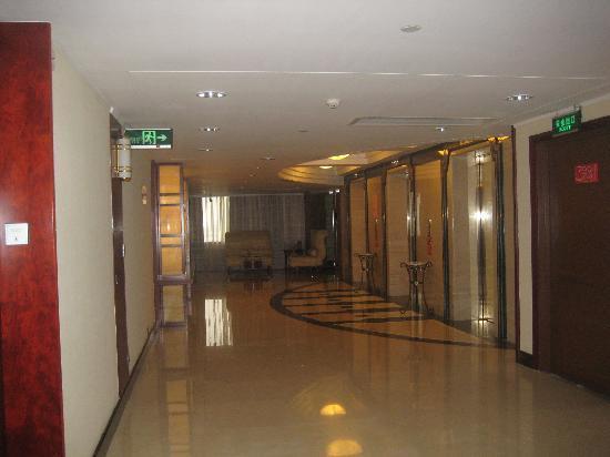 Fuhua Hotel: 照片 194