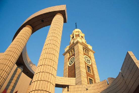 ‪Former Kowloon-Canton Railway Clock Tower‬