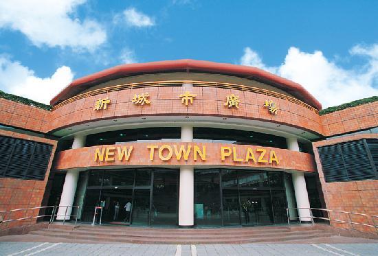 ผลการค้นหารูปภาพสำหรับ new town plaza hong kong