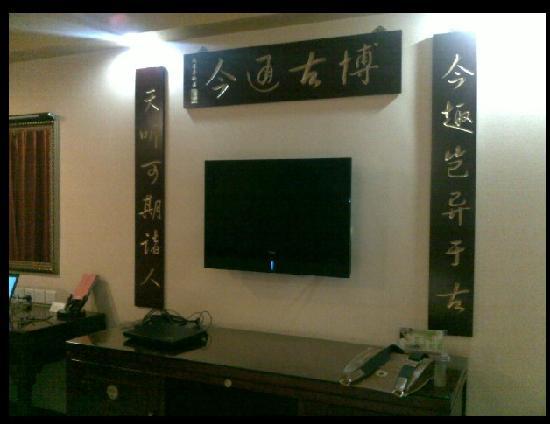 Chanwu Hotel : C:\fakepath\禅悟