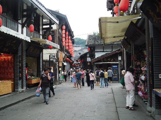 Ciqikou (Porcelain Port): C:\fakepath\DSCF1478