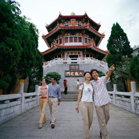 Yuen Yuen Institute: 1