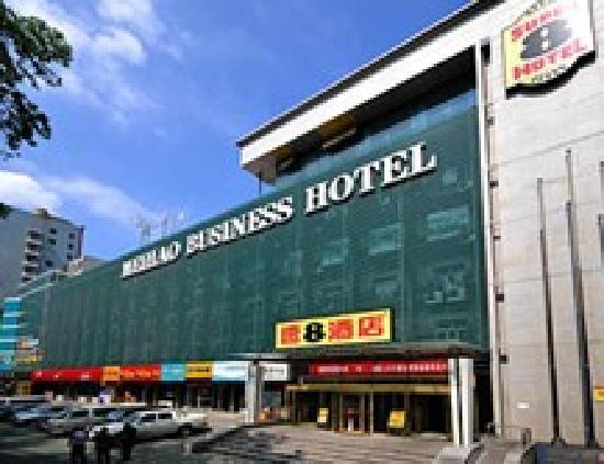 Super 8 Hotel Urumqi Mei Hao