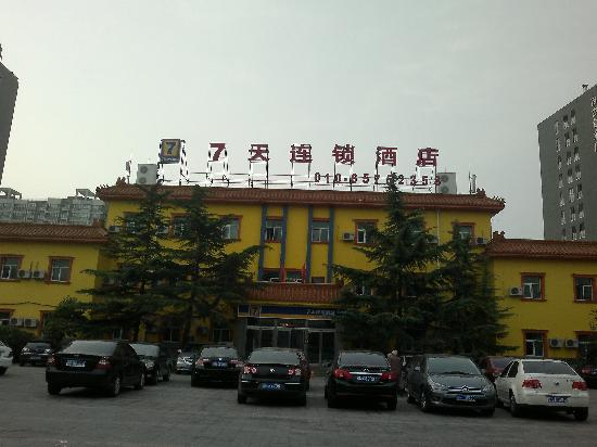 7 Days Inn (Beijing Communication University of China)