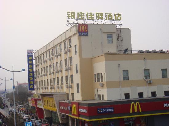 Grace Inn Jinan Jingshi Road Qilu Children's Hospital: 酒店整体外观