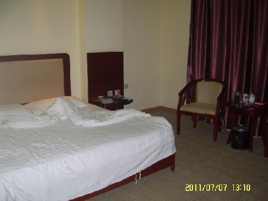 Sunshine Holiday Hotel Dongxing Beilun Avenue : 房间1