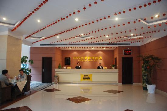 Zhongtian Yijia Express Hotel