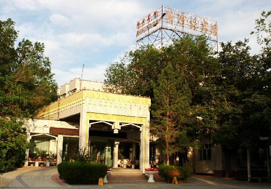 Jinghe Hotel