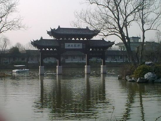 Changchun Ridge