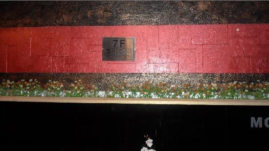 Motel 168 (Guangzhou Luoxi Bridge) Photo
