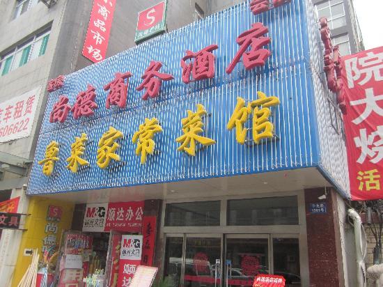 Jinjiang Inn (Ji'nan Jingsanwei 8th Road): 户外