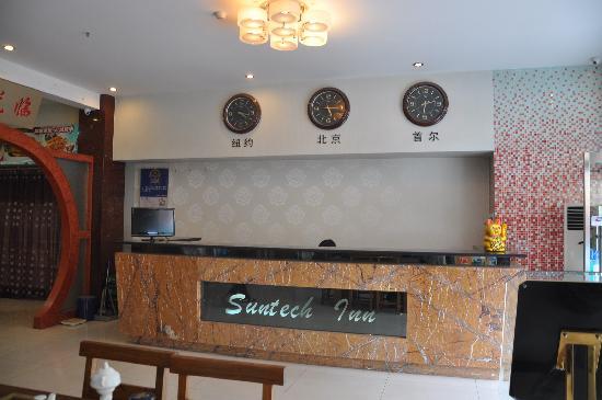 Jinjiang Inn (Ji'nan Jingsanwei 8th Road): 酒店吧台