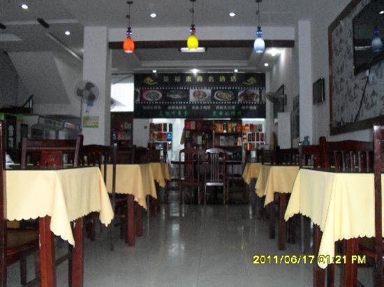 Jinfulai Business Hotel