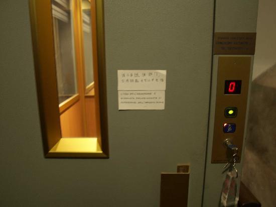 Hotel Demo: 电梯有中文的哦