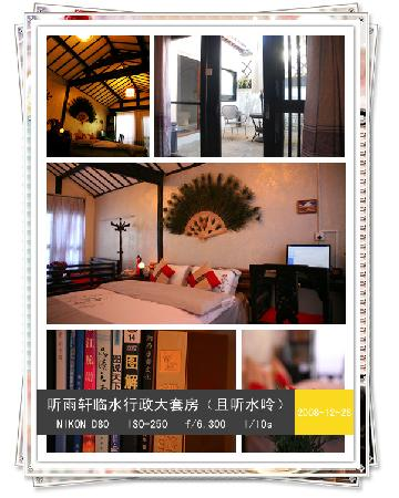 Tingyuxuan Inn