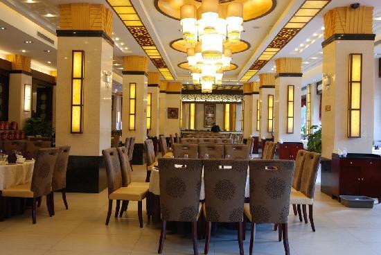 Jinwei Shiji Hotel: 中餐厅