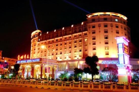 Photo of New Century Hotel Taizhou