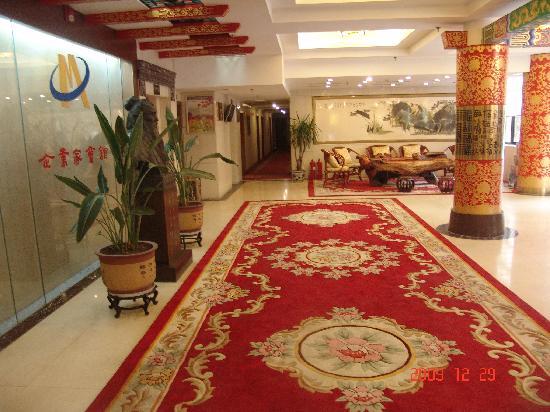 Pirvate Entrepreneur Association of Shandong: 企业家会馆