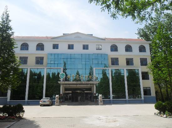 Linzhongyuan Hotel: getlstd_property_photo