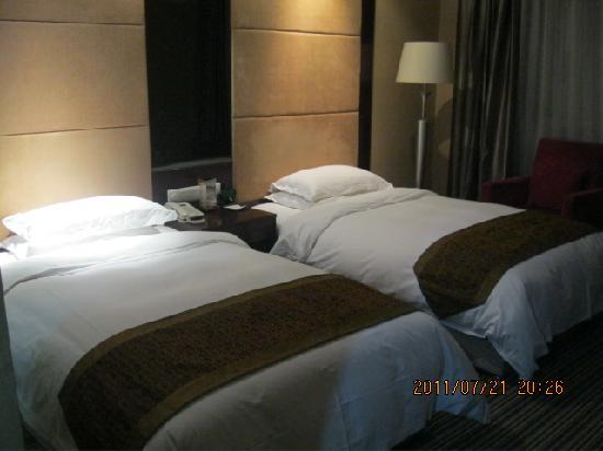 Jiahua International Hotel