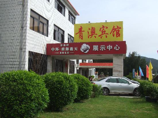 Qiangao Hotel