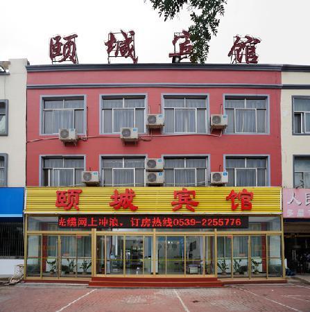 Yicheng Hotel: 外景调节(1)