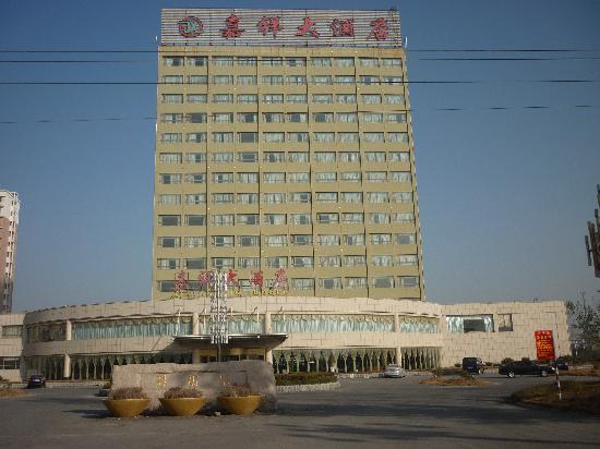 Jiaxiang Grand Hotel