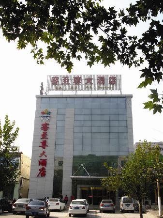 Kezhizun Hotel