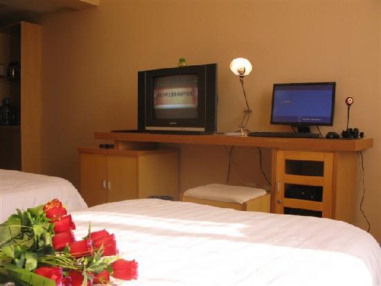 Kezhizun Hotel: 酒店的客房