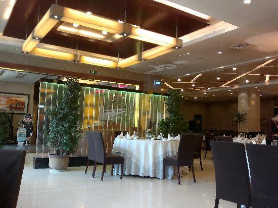 Tiantian Yugang Hotel : 一层餐厅