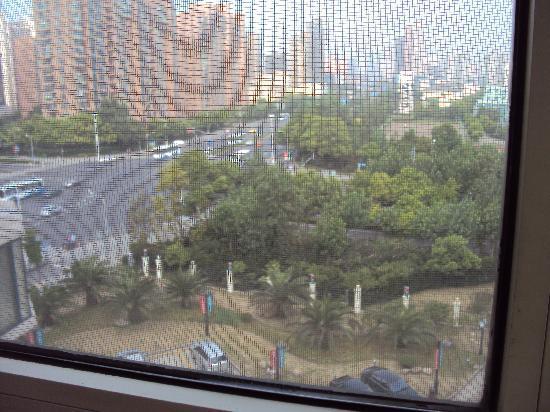 Jinjiang Inn Shanghai Huamu: 院子里