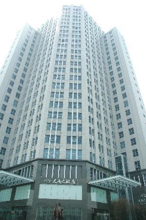 天马大酒店