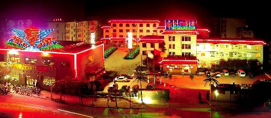 Yunzhou Hotel